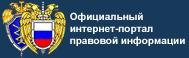 http://uspenkaschool.ucoz.ru/2015-2016/2017-2018/gspi_m_002.png
